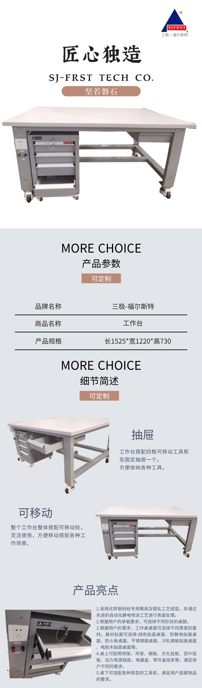 说球帝cba总决赛工作台 (1).png